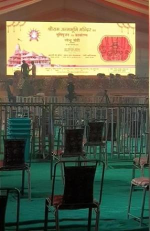 ਕੁਝ ਅਜਿਹਾ ਨਜ਼ਰ ਆਵੇਗਾ ਅਯੋਧਿਆ ਦਾ 'ਰਾਮ ਮੰਦਰ', ਦੇਖੋ ਲੇਟੈਸਟ ਤਸਵੀਰਾਂ