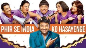 ਲੋਕਾਂ ਨੂੰ ਹੰਸਾਉਣ ਇੱਕ ਵਾਰ ਫਿਰ ਤੋ ਟੀਵੀ ਤੇ ਵਾਪਿਸ ਆ ਰਿਹਾ The Kapil Sharma Show