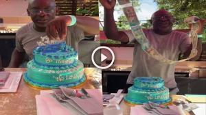 Watch Video!! ਕੇਕ 'ਚੋਂ ਸ਼ਖਸ ਨੂੰ ਮਿਲੀ ਅਜਿਹੀ ਚੀਜ਼, ਜਿਸ ਨੇ ਉਸ ਨੂੰ ਲਾ ਦਿੱਤਾ ਨੱਚਣ