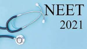 ਪੁਰਾਣੇ ਪੈਟਰਨ ਦੇ ਅਨੁਸਾਰ ਹੋਵੇਗੀ NEET 2021 ਦੀ ਪ੍ਰੀਖਿਆ, ਨਵਾਂ ਪੈਟਰਨ ਅਗਲੇ ਸਾਲ ਤੋਂ ਹੋਵੇਗਾ ਲਾਗੂ