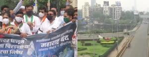 Maharashtra Bandh:  ਮੁੰਬਈ 'ਚ ਹਿੰਸਾ 'ਤੇ ਉਤਰੇ ਪ੍ਰਦਰਸ਼ਨਕਾਰੀ, ਬੈਸਟ ਦੀਆਂ 9 ਬੱਸਾਂ 'ਚ ਕੀਤੀ ਭੰਨ -ਤੋੜ