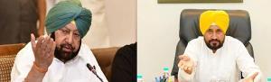 BSF ਦੇ ਨਵੇਂ ਅਧਿਕਾਰਾਂ ਨੇ ਪੰਜਾਬ ਦੀ ਸਿਆਸਤ 'ਚ ਮਚਾਈ ਖਲਬਲੀ, ਅਮਰਿੰਦਰ ਸਿੰਘ ਤੇ ਚੰਨੀ ਆਹਮੋ-ਸਾਹਮਣੇ