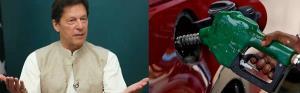 ਪੈਟਰੋਲ ਦੀ ਕੀਮਤਾਂ ਵਧੀਆਂ: ਪਾਕਿਸਤਾਨ 'ਚ ਪੈਟਰੋਲ ਦੀ ਕੀਮਤ 10.49 ਰੁਪਏ ਪ੍ਰਤੀ ਲੀਟਰ ਵਧੀ